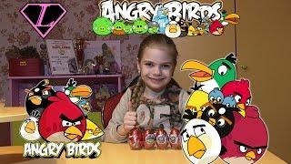 Шоколадные Яйца киндер сюрприз Злые птицы NEW 2016 Angry Birds kinder surprise eggs