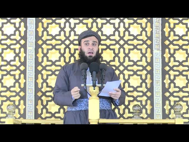 وانەی ( (3) (إنما المؤمنون إخوة (1) ) - (10-3-2017 / 11جمادی الاخرة 1438))