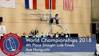 World Championships in Gymwheel 2018 Final straight line Aya Horiguchi