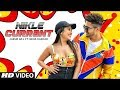 Nikle Currant MP3  Song | Jassi Gill | Neha Kakkar