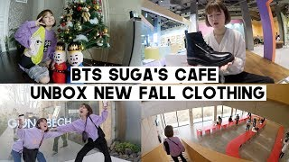 DTV.09: Visit to BTS Suga's Cafe, Unboxing New Fall Clothing, Decorating Christmas Tree | Q2HAN