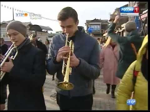 Выпуск «Вести-Иркутск» 20.02.2019 (05:35)