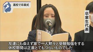 3月1日 びわ湖放送ニュース