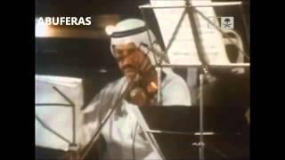 تحميل اغاني مجانا طلال - محمد عبده - عبدالمجيد - عبدالله محمد - طارق عبدالحكيم (كلمات الخفاجي)