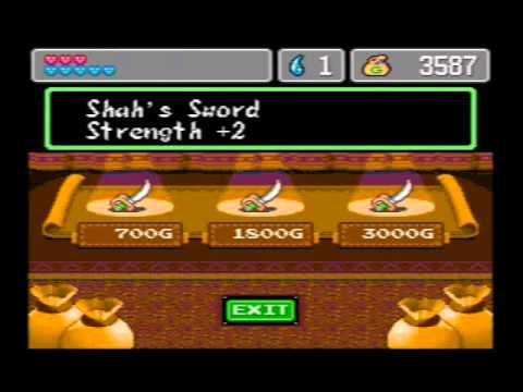 Monster World IV Wii