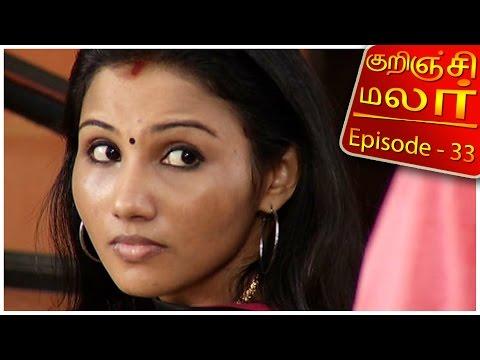 Kurunji-Malar-Epi-33-Tamil-TV-Serial-06-01-2016-Kalaignar-TV-26-02-2016
