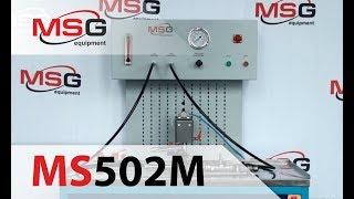 MS502M – СТЕНД ДЛЯ ДИАГНОСТИКИ РУЛЕВЫХ РЕЕК от компании Proffshina - видео
