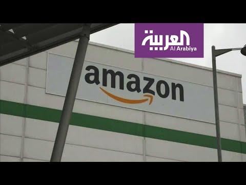 العرب اليوم - شاهد: عروض وظيفية في