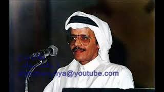طلال مداح / لا والذي سواك .. تسجيل فريد