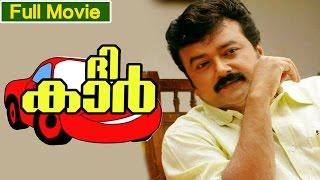 free download Malayalam Full Movie   The Car   Comedy Film   Ft. Jayaram, Kalabhavan Mani, SreelakshmiMovies, Trailers in Hd, HQ, Mp4, Flv,3gp