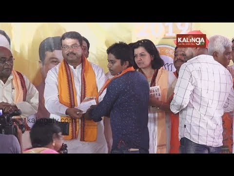 PM Modi initiates BJP enrollment drive from Varanasi | Kalinga TV