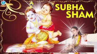 Subha Sham Devi Chitralekha Ji  Brij Ki Malik Radha Rani