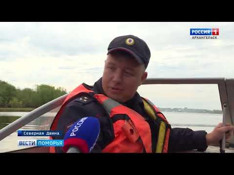 В регионе сотрудники рыбоохраны вышли в рейды