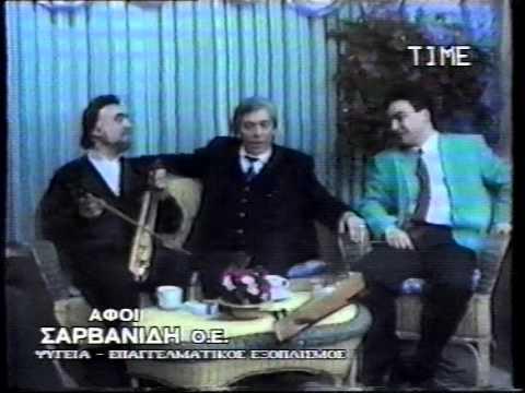 Χρύσανθος-Διπάτ επιτραπέζιο