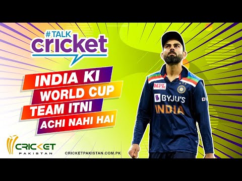 India doesn't have a strong T20 World Cup team
