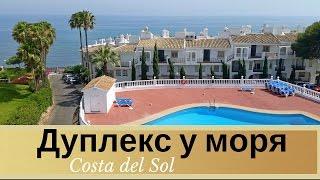 Где смотреть недвижимость в испании