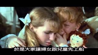#063【谷阿莫】5分半鐘看完電影《鐵達尼號》