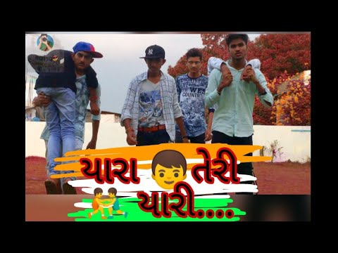 Yara Teri yari/GUJJU COMMERCE/GUJARATI NEW COMEDY VIDEO...