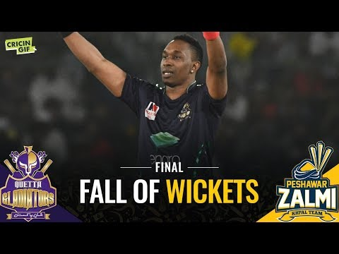 PSL 2019 Final: Zalmi vs Gladiators | CALTEX Fall of Wickets