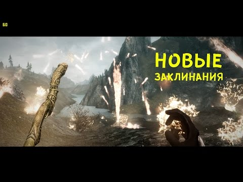 Герои меча и магии 7 торрент