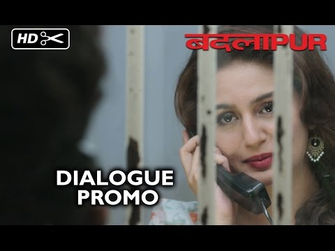 Talking from behind the bars | Badlapur
