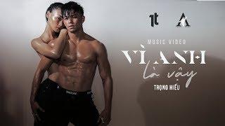 Vì Anh Là Vậy (VALV) - Trọng Hiếu   Official Music Video