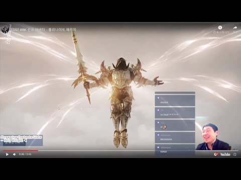 Holy Knight Play and PvP Lost Ark