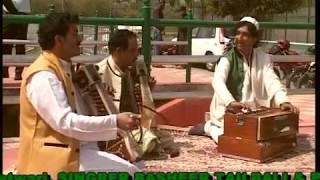 Kashmiri Sufi Song #Wodum Kotah Dodum Shama #Bashir Tail Bali