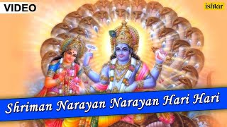 Shriman Narayan Narayan Hari Hari | Full Video Song With