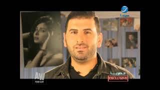 اغاني حصرية عرب وود l لقاء خاص مع المطرب السوري تحميل MP3