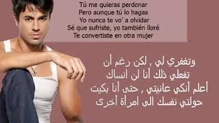 Jon Z / Enrique Iglesias - DESPUES QUE TE PERDI مترجمة Arabic