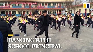 Can your principal teach a dance?