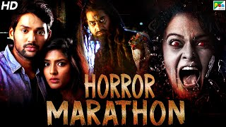 Horror Movies Marathon | New South Hindi Dubbed Movies 2020 | Bhayaanak, Maya Mall Bhoot Ka Khel - Download this Video in MP3, M4A, WEBM, MP4, 3GP