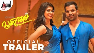 Bramhachari | 2K Trailer | Sathish Ninasam | Aditi Prabhudeva | Dharma Vish | Uday K Mehta