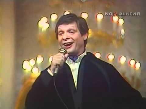 Trololo Song Live 1984. Mr. Trololo - Eduard Khil singer