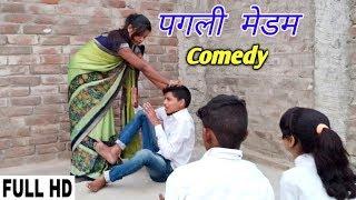 Comedy video   Teacher vs student   part 5   Fun Friend Indian