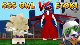 ССС ОВЛ ПРОТИВ СОВЫ 😱 РОБЛОКС РОГУЛЬ 🐼 SSS Owl VS EtoK1 Roblox Tokyo Ghoul