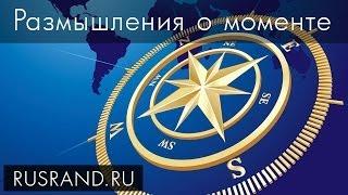 Навигационная система ГЛОНАСС