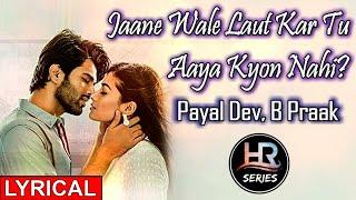 Lyrical   Jaane Wale Laut Kar Tu Aaya Kyon Nahi   B Praak
