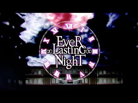 【ボカロ8人】EveR ∞ LastinG ∞ NighT 【オリジナル】(Official Video)