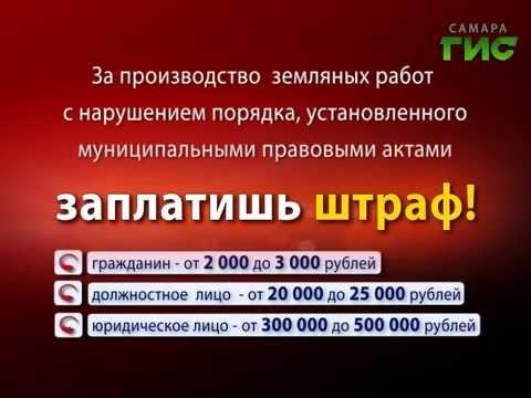 до 500 000 руб за производство земляных работ с нарушением порядка