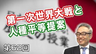 第26回 和泉・内海が健康問題を吠える!!<後編>