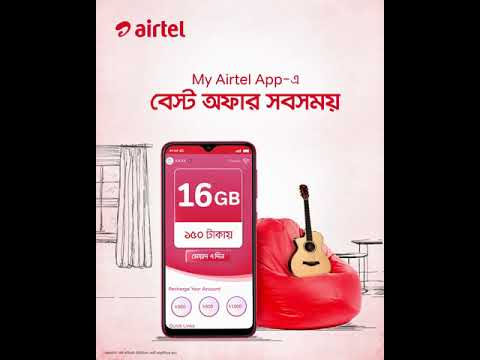 My Airtel App has the Best Offers