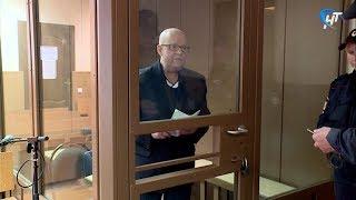 Новгородский районный суд признал виновным Сергея Кодынева