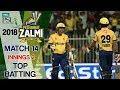 watch Peshawar Zalmi  Batting   Lahore Qalandars Vs Peshawar Zalmi    Match 14   3rd March   HBL PSL 2018