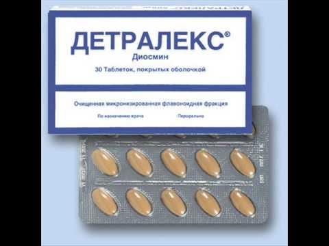 самые эфективные препараты от варикоза вен