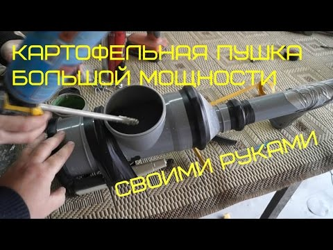 https://www.youtube.com/watch?v=UkulQ44x29A