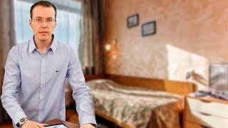 Как выживать в гостинице или на съемной квартире? Полезные советы от konoden-а
