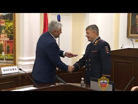 Владимир Колокольцев представил нового руководителя ГУ МВД России по городу Москве