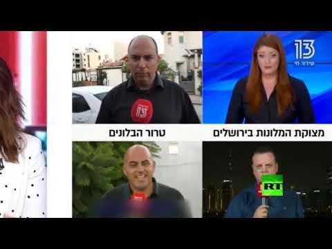 العرب اليوم - شاهد: مراسل قناة إسرائيلية يسقط مغشيًا عليه خلال بث مباشر من